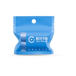 耐时(NICE)5号锂铁电池8粒第3代不漏液电池适用于儿童玩具/血压计/血糖仪/键盘/遥控器等五号电池