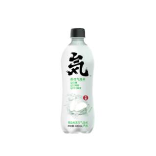 元気森林 青瓜元气水 苏打气泡水饮料 480ml*12瓶