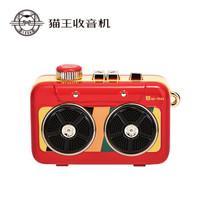 猫王 MW-P6 霹雳唱机 复古蓝牙音箱 国潮红