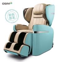 OSIM 傲胜 大天王3 OS-880 按摩椅