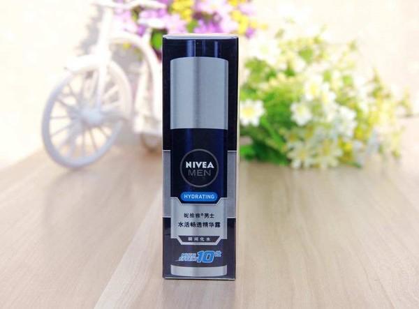硬核實力派保濕——NIVEA男士 水活暢透小藍管精華露
