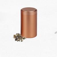 品亨 不锈钢茶叶罐 60ml