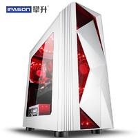 IPASON 攀升 賽格 游戲臺式電腦( I5 9400F 16G GTX1660TI 480G固態)