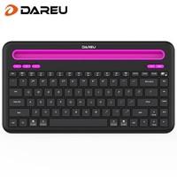 Dareu 达尔优 LK200 无线键盘 *4件