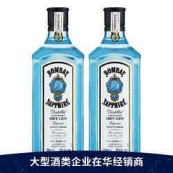 BOMBAY 孟买蓝宝石金酒杜松子酒鸡尾酒洋酒金汤力基酒750ml 2瓶装