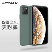 Momax摩米士苹果11液态硅胶壳iphoneXS手机壳11Pro保护壳Max新款XR原装全包proMax超薄iphone男女潮软壳