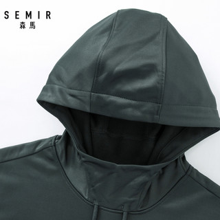 Semir 森马 男士加绒卫衣 (中灰、XL)