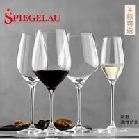 SPIEGELAU Superiore系列 红酒杯