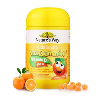佳思敏nature's way儿童维生素D软糖  补钙搭档 60粒 *3件