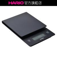 HARIO VST-2000B 厨房电子称