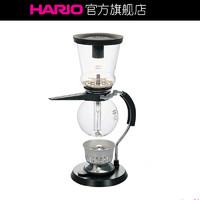 HARIO虹吸壶 家用耐热玻璃不锈钢虹吸式咖啡壶NCA-3