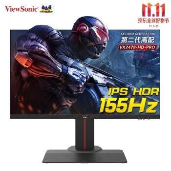 新品发售、双11预售:ViewSonic 优派 VX2478-HD-Pro 24英寸 显示器 155hz