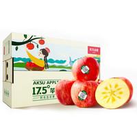 NONGFU SPRING 农夫山泉 17.5度阿克苏冰糖心苹果礼盒装 15枚装