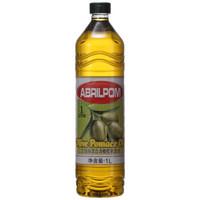 艾伯瑞 混合油橄榄果渣油1L