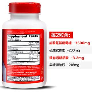 益节 氨糖软骨素红瓶 200粒
