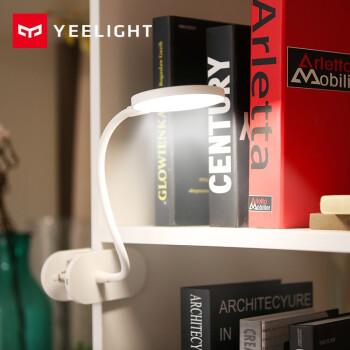 Yeelight  LED 充电夹持台灯