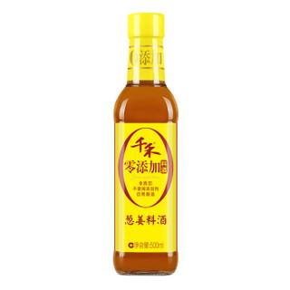 千禾 葱姜料酒调味汁 500ml *20件