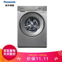 松下(Panasonic)滚筒洗衣机全自动10公斤 洗烘一体 纳米水离子除味护衣 双极除螨XQG100-EG13F