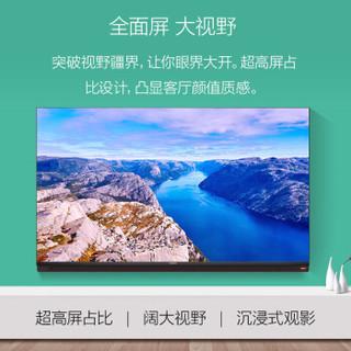 康佳(KONKA)65P9 65英寸超薄全面屏HDR金属4K超高清人工智能K歌互联网平板液晶电视机 4K 全面屏智能电视 P9系列