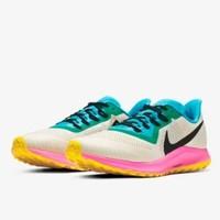 NIKE 耐克 Air Zoom Pegasus 36 Trail 男子跑步鞋