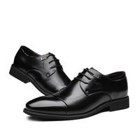 RED DRAGONFLY 红蜻蜓 WTA8312 男士商务正装鞋