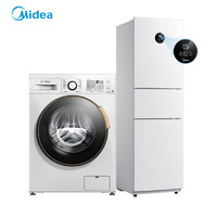 Midea  美的 BCD-230WTPZM(E) +MD80V50D5 冰洗套装