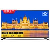 Sharp 夏普 45M4AA  45英寸  液晶电视