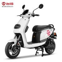 台铃3C新国标优可电动车代步车电瓶车60V电动轻便摩托车