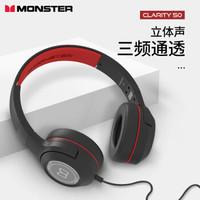 MONSTER 魔声 Clarity50 头戴式耳机 (黑红色)