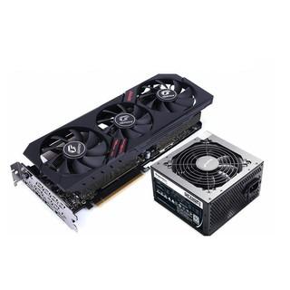 COLORFUL 七彩虹 iGame GeForce RTX2060 SUPER Ultra 8G 显卡
