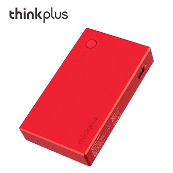 Lenovo 联想 thinkplus USB-C 笔记本移动电源 14000mAh 50W