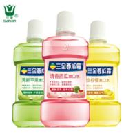 三金西瓜霜 漱口水果香型500ml*3瓶 柠檬味+苹果味+西瓜味