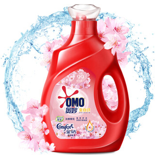 OMO 奥妙 全自动系列 3合1洗衣液