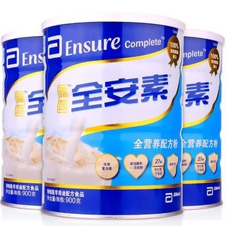 雅培进口全安素肠内膳食营养配方蛋白粉900g多种维生素矿物质成人 *2件