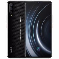 18日0点:vivoiQOO水滴全面屏超广角 高通骁龙855 电竞游戏手机 武士黑 8GB  128GB