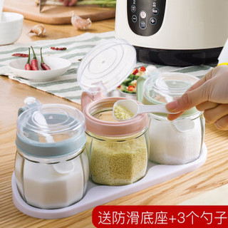 HANSHILIUJIA 汉世刘家 调味罐调料盒 3个 *2件