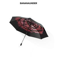 BANANA UNDER 蕉下 幻夜小黑伞晴雨伞