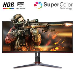 (预售)AOC CU34G2X 34英寸 VA显示器(144Hz、1ms、119%sRGB、1500R、HDR10)