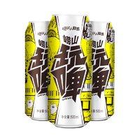 TSINGTAO 青岛啤酒 崂山白啤 8度 500ml*12听