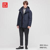 双11预售:UNIQLO 优衣库 421716 男装帽外套