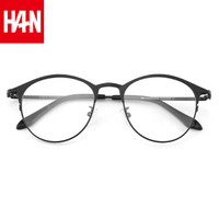 HAN 汉 近视眼镜框架42060(赠1.56非球面防蓝光镜片)