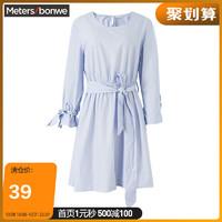 女神超惠買:Meters bonwe 美特斯邦威  88241286 女士連衣裙