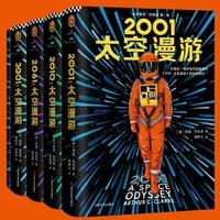 促销活动:亚马逊中国 Kindle电子书 镇店之宝(10月27日)