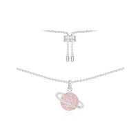 APM Monaco 粉色星球轻奢项链 情人节礼物 送女友 心动珠宝