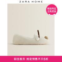 Zara Home 15502071002 驯鹿造型居家便鞋