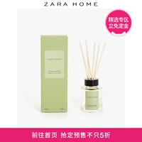 Zara Home 45898703500 绿色香草香薰精油100ml