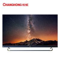 CHANGHONG 长虹 光学护眼远场语音全面屏4K超高清液晶电视机 (55英寸)