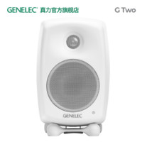 GENELEC 真力 G Two G2 专业级家用HIFI有源音箱