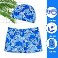 儿童泳衣男童泳裤套装小中大童男孩平角游泳裤可爱韩国宝宝游泳衣