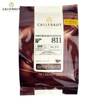 双11预售嘉利宝黑巧克力豆54.5% 比利时进口纯可可烘焙原料500G